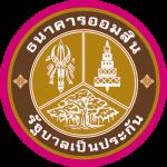 gsb bank logo